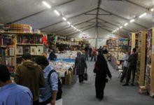 Photo of معرض الإسكندرية للكتاب يختتم فعالياته