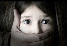 Photo of خطف طفله من قبل ثلاث اشخاص بـالشرقية