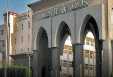 Photo of تعرف علي نتيجه تنسيق جامعات الأزهر الشريف 2020