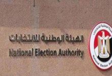 Photo of الهيئة الوطنية : غرامة 100 ألف حال مخالفة الدعاية الانتخابية