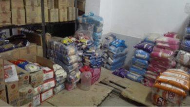 Photo of ضبط 1400 عبوة مواد غذائية غير صالحة للاستهلاك بالغربية