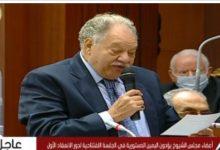 Photo of يحيى الفخرانى يؤدى اليمين الدستوري فى مجلس الشيوخ