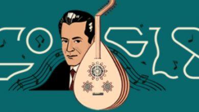 Photo of «جوجل» يحتفل على طريقته بمولد «الموسيقار الزملكاوي»