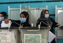 Photo of تشكيل بعثه لمتابعة انتخابات مجلس النواب لسنة 2020