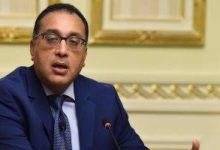 Photo of قرارات رئيس مجلس الوزراء اليوم الخميس