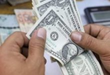 Photo of سعر الدولار في البنوك اليوم أمام الجنية المصري