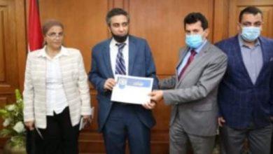 Photo of وزير الرياضة يكريم منتخب مصر لرفع الأثقال للمكفوفين