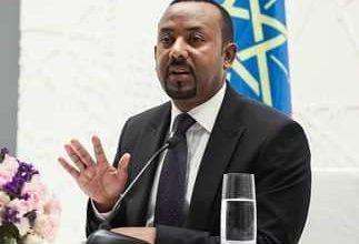 Photo of رئيس الوزاراء الإثيوبي  : لا يمكن لقوة أن تمنعنا من تحقيق أهدافنا