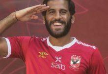 Photo of مروان محسن يثير أزمة جديدة داخل النادي الأهلي