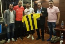 Photo of رسمياً … داوودا لاعباً في المقاولون العرب لمدة ثلاث مواسم