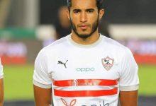 Photo of إصابة جديدة تضرب القلعة البيضاء قبل مباراة كأس مصر