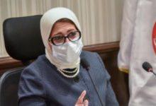 Photo of وزارة الصحة تؤكد تمتع الأطفال بمناعة ضد الكورونا