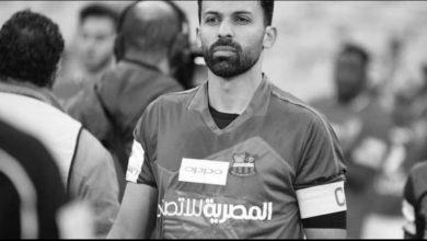 Photo of حرب الأندية علي مدافع مصر المقاصة
