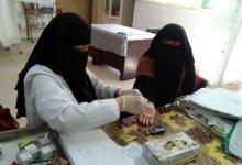 Photo of مبادرة دعم صحة المرأة بالدقهلية