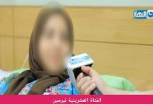 Photo of تعرف علي فتاه العشرين التي تعيش في دار المسنين