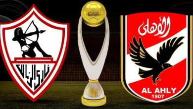 Photo of مفاجأة قبل ساعات من مباراة نهائي الزمالك والأهلي