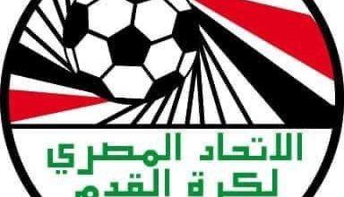 Photo of تعرف مواعيد بداية الموسم الجديد من الدوري المصري