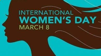 Photo of إيمان البسيوني تكتب : تعرف علي اليوم العالمي للمرأة