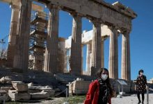 Photo of اليونان تُعلن الإغلاق التام لثلاث أسابيع لمواجهة كورونا
