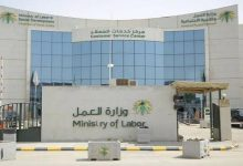 Photo of لأول مرة منذ ٧٢ عامًا.. السعودية تعلن رسميًا إلغاء نظام الكفيل