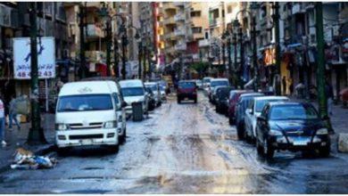 Photo of الأرصاد تكشف أماكن سقوط الأمطار حتى 10 نوفمبر