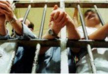 Photo of تعرف على أعداد المصابين بالكورونا داخل السجون الايطالية