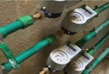 Photo of تعرف على إجراءات استخدام عداد المياه مسبق الدفع