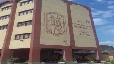 Photo of الأزهر الشريف يفتتح اليوم معهدًا جديدًا للفيتات بالدقهلية