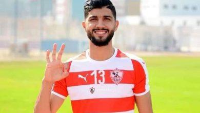 Photo of تعرف علي موعد عودة لاعب الزمالك الدولي