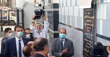 Photo of إفتتاح أول جلسة قضائية عن بُعد بالإسكندرية