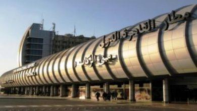 Photo of ضبط كمية من الأدوات الطبية المهربة بحوزة راكب بمطار القاهرة