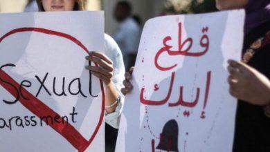 Photo of دينا فودة تكتب :أزمه التحرش الجنسي في مجتمعنا