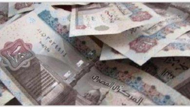Photo of خمس طرق للتعامل مع النقود الورقية لتجنب كورونا