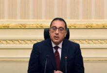 Photo of رئيس الوزراء يجتمع مع اللجنة العليا لمناقشة المستجدات بشأن  سد النهضة