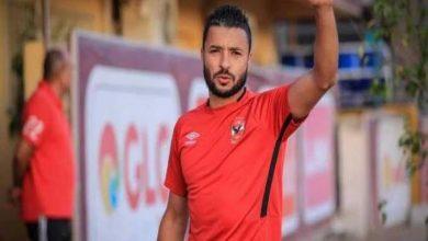 Photo of رسمياً باسم على في المقاولون العرب