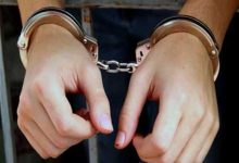Photo of القبض علي تشكيل عصابي للاتجار في المخدرات