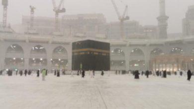 Photo of أمطار غزيرة علي مكة المكرمة