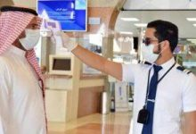 Photo of السعودية تسجل حالات جديدة بفيروس كورونا