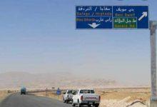 Photo of فتح طريق سفاجا المتجه لسوهاج مجدداً بعد إغلاقه بسبب سوء الأحوال الجوية