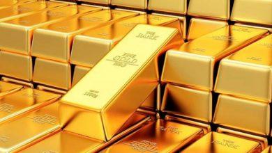 Photo of تعرف على إرتفاع أسعار الذهب اليوم