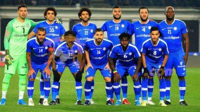 Photo of سموحة يطلب المشاركة في البطولة العربية
