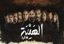 Photo of اليوم العرض الأول لمسلسل الهيبة الرد على شاهد VIP