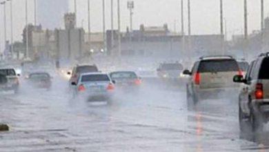 Photo of الأرصاد تحذر من عدم استقرار الطقس الأيام المقبلة