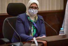 Photo of وزيرة الصحة تعقد مؤتمر اليوم للإطلاع علي آخر مستجدات الكورونا