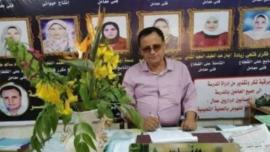 Photo of وفاة مدير مدرسة  بكفر الشيخ  متآثراً بإصابته بالكورونا