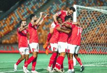 Photo of كيف أستعد النادي الأهلي لمواجهة النهائي