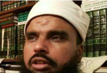 Photo of تعرف علي مصير الإمام همام بعد تحريضه علي الإرهاب