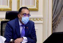 Photo of زيادة التعاون الاستثماري بين مصر والسعودية