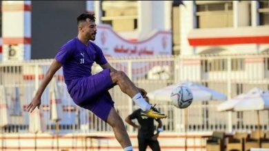 Photo of استعدادت الزمالك لمواجهة نادي مصر في بطولة كأس مصر