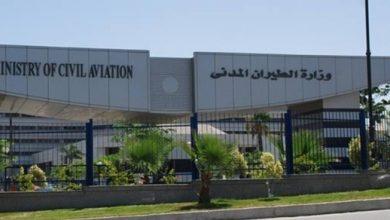 Photo of الحكومة تنفي شائعة خصخصة شركة مصر للطيران